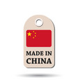 hang tag made in china with flag on white vector image vector image