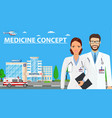 medicine concept with doctors vector image