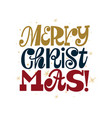 merry christmas modern type greeting card design vector image vector image