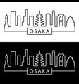 osaka skyline linear style editable file vector image vector image