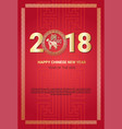 happy chinese new year poster with copy space vector image vector image