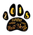 happy new 2018 year lettering vector image