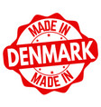 made in denmark sign or stamp vector image vector image