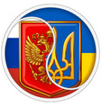 sticker yin and yang russia and ukraine vector image