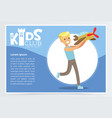blue poster for kids club with smiling boy vector image vector image