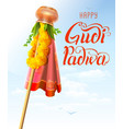gudi padwa handwritten calligraphy text indian vector image vector image