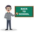 male teacher vector image