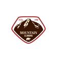 mountain climbing emblem template with rock peak vector image vector image