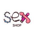 sex shop logo design sex letters vector image vector image