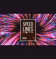 abstract speed lines dynamic effect vector image vector image