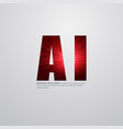 artificial intelligence intelligence vector image