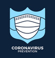 banner face mask in shield icon prevention vector image