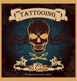 colorful tattoo poster vector image vector image