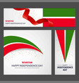 happy tatarstan independence day banner and vector image