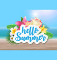 hello summer background with palm leaves and vector image vector image