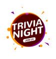 trivia night icon speech bubble sign play brain vector image