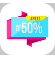 up to 50 percent sale banner on white background vector image vector image