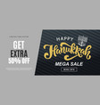 happy hanukkah sale web banner template offer vector image vector image