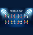 light stadium mast world cup groups layout vector image