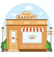 bakery shop building facade with signboard flat vector image