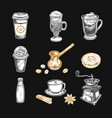 coffee sketch icons set vector image vector image