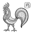 chinese zodiac animal astrological sign cock vector image vector image