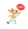 cute baby boy with football ball toddler happy vector image vector image