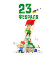 february 23 cartoon funny employees in office vector image vector image