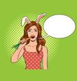 stylish beauty girl with bunny ears pop art vector image