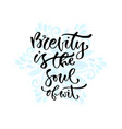 brevity is the soul of wit inspirational vector image vector image