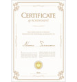 certificate or diploma retro template 01 vector image vector image