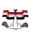egypt revolution day hands with broken chain vector image