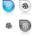 Media button vector image vector image