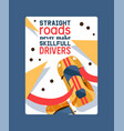 stright roads never make skillfull drivers poster vector image vector image