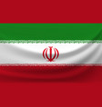 waving national flag of iran vector image vector image