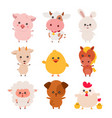 cute funny smiling happy farm animals set vector image