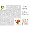 enducation maze or labyrinth for children with vector image vector image