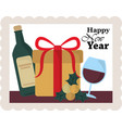 happy new year 2021 gift box wine bottle and cup vector image vector image