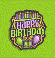 logo for happy birthday vector image vector image