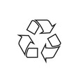 recycle icon style is flat symbol rounded vector image vector image