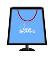 shopping bag with base vector image
