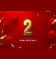 2 years anniversary celebration banner