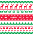 Joyeux noel card - scandynavian christmas pattern vector image
