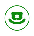 st patrick vector image vector image