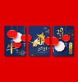 chinese new year ox 2021 blue paper cut card set vector image vector image