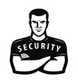 security guard symbol protection concept vector image