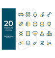 20 medical icons medical symbol modern outline vector image vector image
