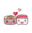 kawaii sushi fish and vegetables love food vector image vector image