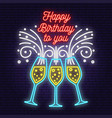 happy birthday to you neon sign stamp badge vector image