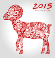 happy goat year chinese style vector image vector image